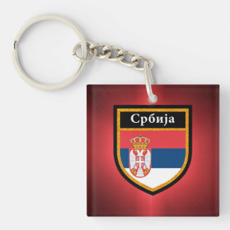 Serbia Flag Key Ring