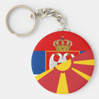 serbia macedonia flag country half symbol key ring
