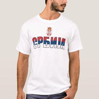 Serbia Sebian Flag T-Shirt