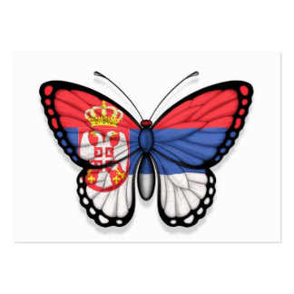 Serbian Butterfly Flag Business Cards