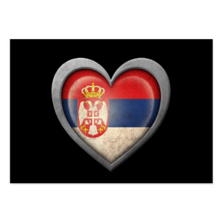 Serbian Heart Flag with Metal Effect Business Card Templates