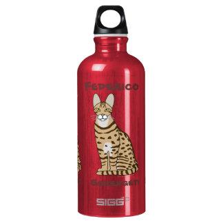 Serengeti Cat Breed Customizable SIGG Traveller 0.6L Water Bottle