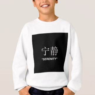 """""""Serenity"""" Chinese design gifts and products Sweatshirt"""