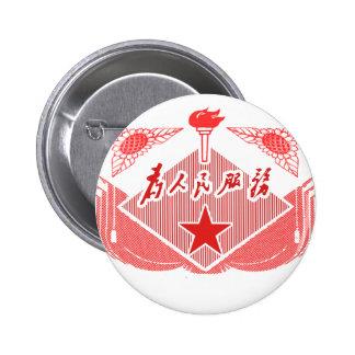Serve the People II 6 Cm Round Badge