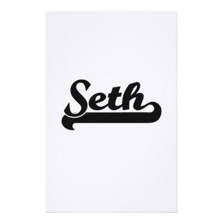 Seth Classic Retro Name Design Stationery Paper
