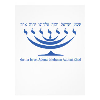 Seven branch menorah of Israel and Shema Israel 21.5 Cm X 28 Cm Flyer