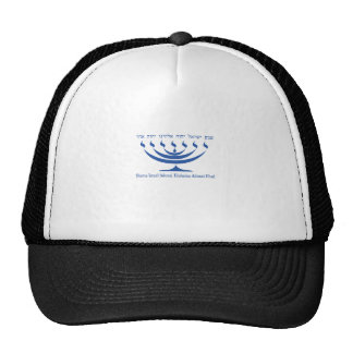 Seven branch menorah of Israel and Shema Israel Cap
