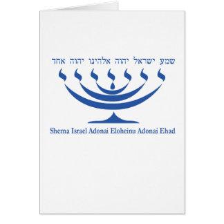 Seven branch menorah of Israel and Shema Israel Greeting Card