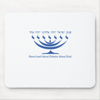 Seven branch menorah of Israel and Shema Israel Mouse Pad