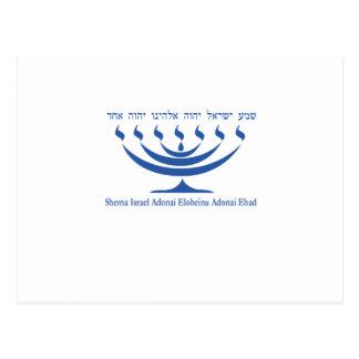 Seven branch menorah of Israel and Shema Israel Postcard