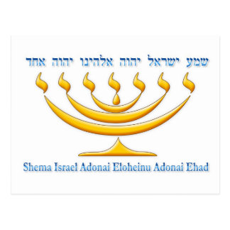 Seven branch menorah of Israel and Shema Israel Postcard