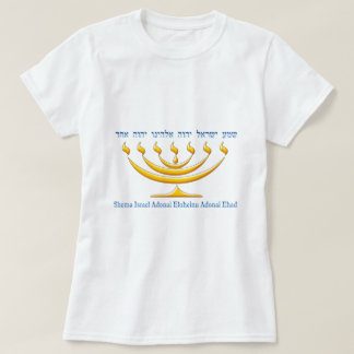 Seven branch menorah of Israel and Shema Israel T-Shirt