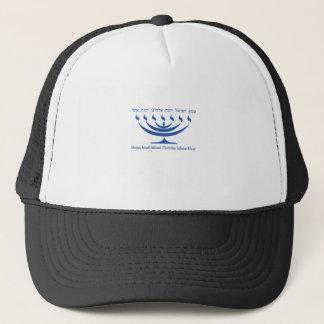 Seven branch menorah of Israel and Shema Israel Trucker Hat