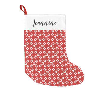 Sewing Machine Print + Your Name {Dark} Small Christmas Stocking
