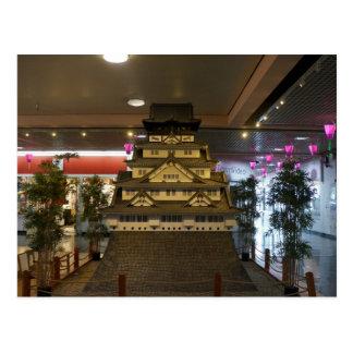 SF Japantown Osaka Castle Replica #2 Postcard