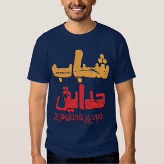 Shabab 7adaiq t-shirt