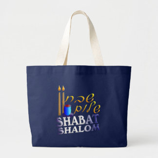 Shabat Shalom Large Tote Bag