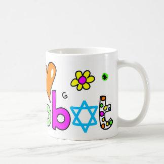 Shabbat Basic White Mug