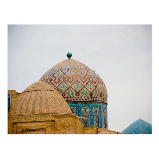 Shah-i-Zinda Postcard