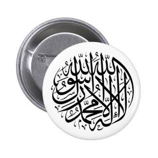 Shahada 6 Cm Round Badge