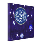 Shahada Calligraphic Islamic  art Gallery Wrapped Canvas
