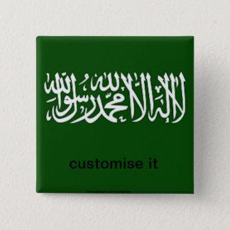 Shahada Islamic button