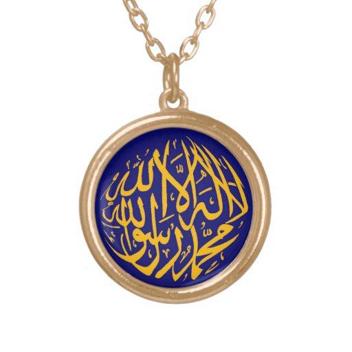 Shahada Islamic necklace