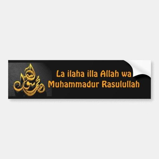 Shahadah Bumper Sticker (Arabic)