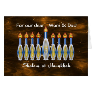 Shalom at Hanukkah, Customizable Recipient Front Card