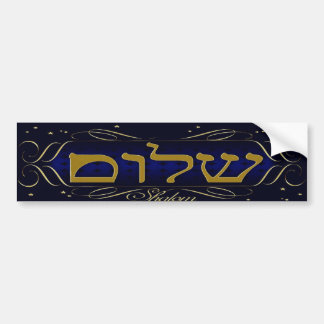 Shalom Blue Gold Bumper Sticker
