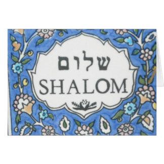 Shalom Greeting Cards