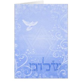 Shalom Dove Blue Swirl Card Card