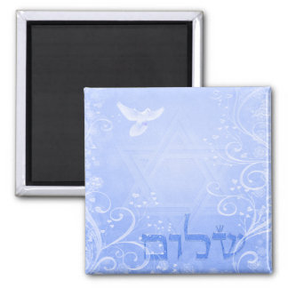 Shalom Dove Blue Swirl Magnet