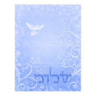 Shalom Dove Blue Swirl Postcard
