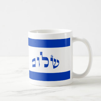 Shalom Flag In Hebrew Basic White Mug