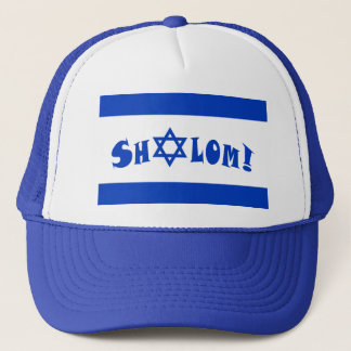 Shalom Flag of Israel Trucker Hat