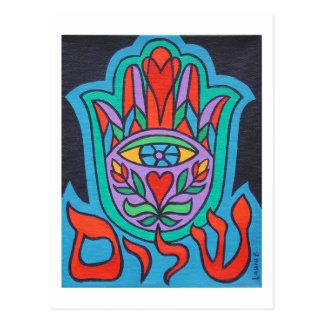 Shalom Hamsa Postcard