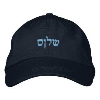 Shalom hebrew embroidered baseball cap