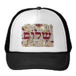 Shalom in hebrew cap