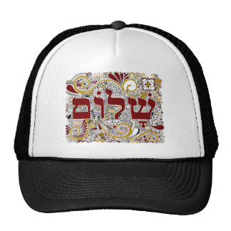 Shalom in hebrew cap