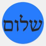 Shalom in Hebrew Round Stickers