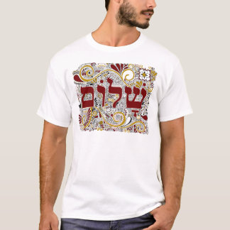 Shalom in hebrew T-Shirt