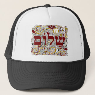 Shalom in hebrew trucker hat