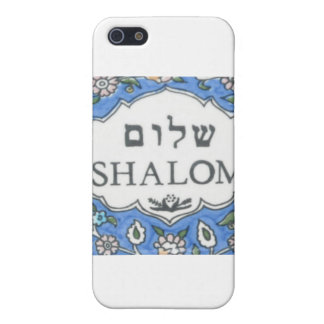 Shalom! Case For iPhone 5