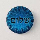 Shalom On Blue Fractal 6 Cm Round Badge