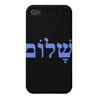 Shalom Peace in Hebrew iPhone 4 Cover