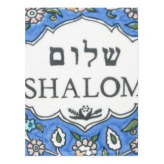 Shalom Post Cards