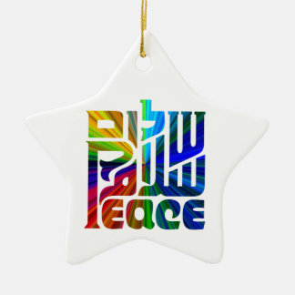 Shalom rainbow-Peace in 3 Languages Christmas Ornament