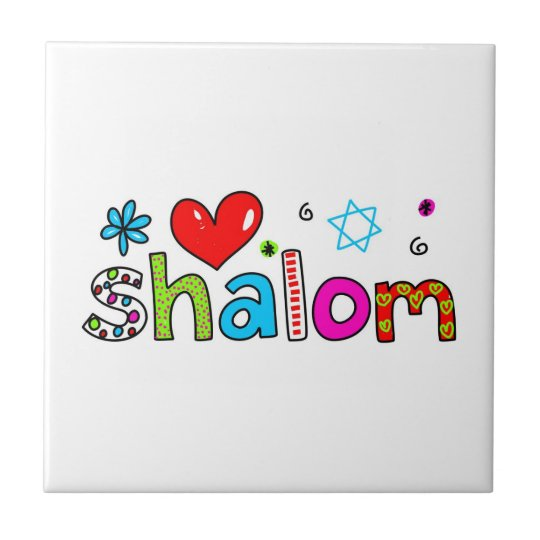 Shalom Small Square Tile