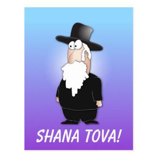 Shana Tova Greeting - Jewish rabbi postrcard Postcard